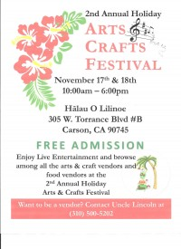 2nd Annual Holiday Arts and Crafts Festival