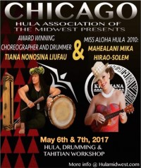 Hula Association of the Midwest presents Hula, Drumming and Tahitian Dance Workshop
