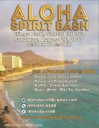 2017 Aloha Spirit Bash